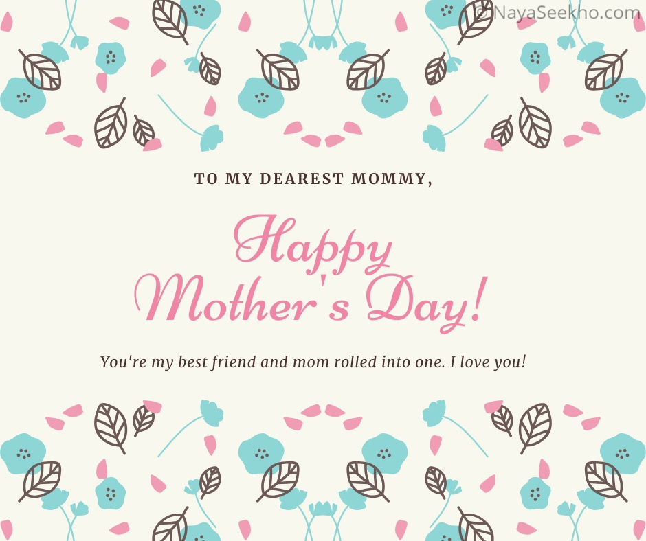 mothers day wishes quote image