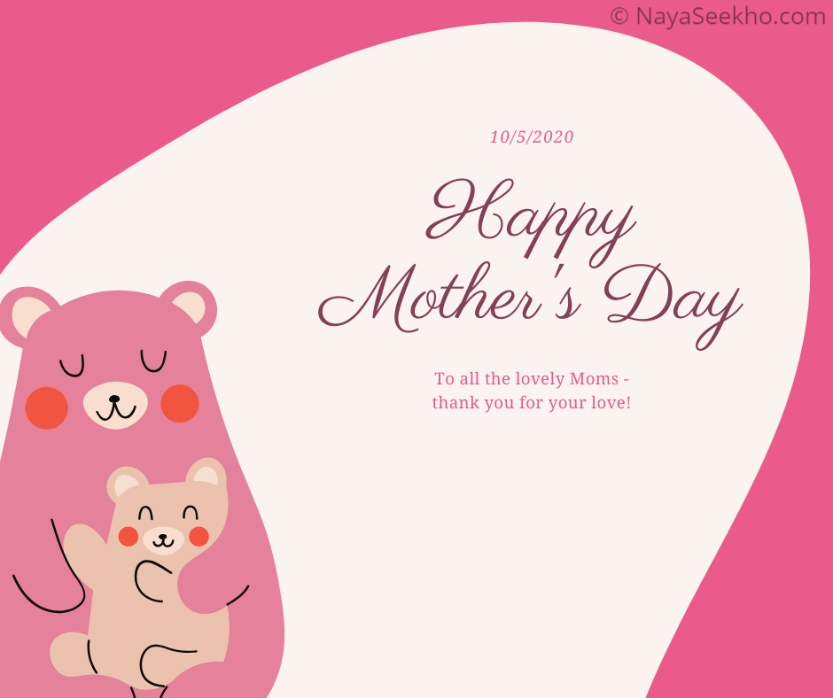 mothers day image 01