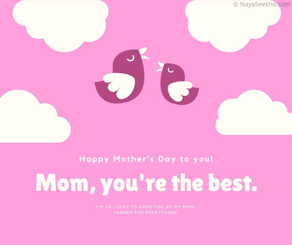 mothers's day image 00