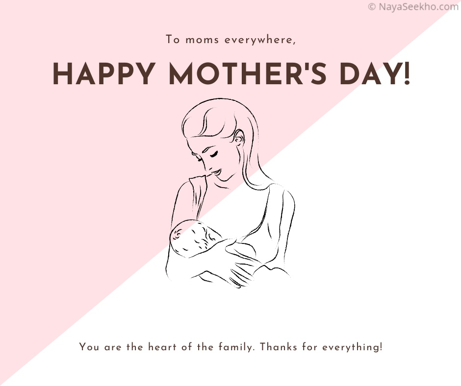 mother's day 01