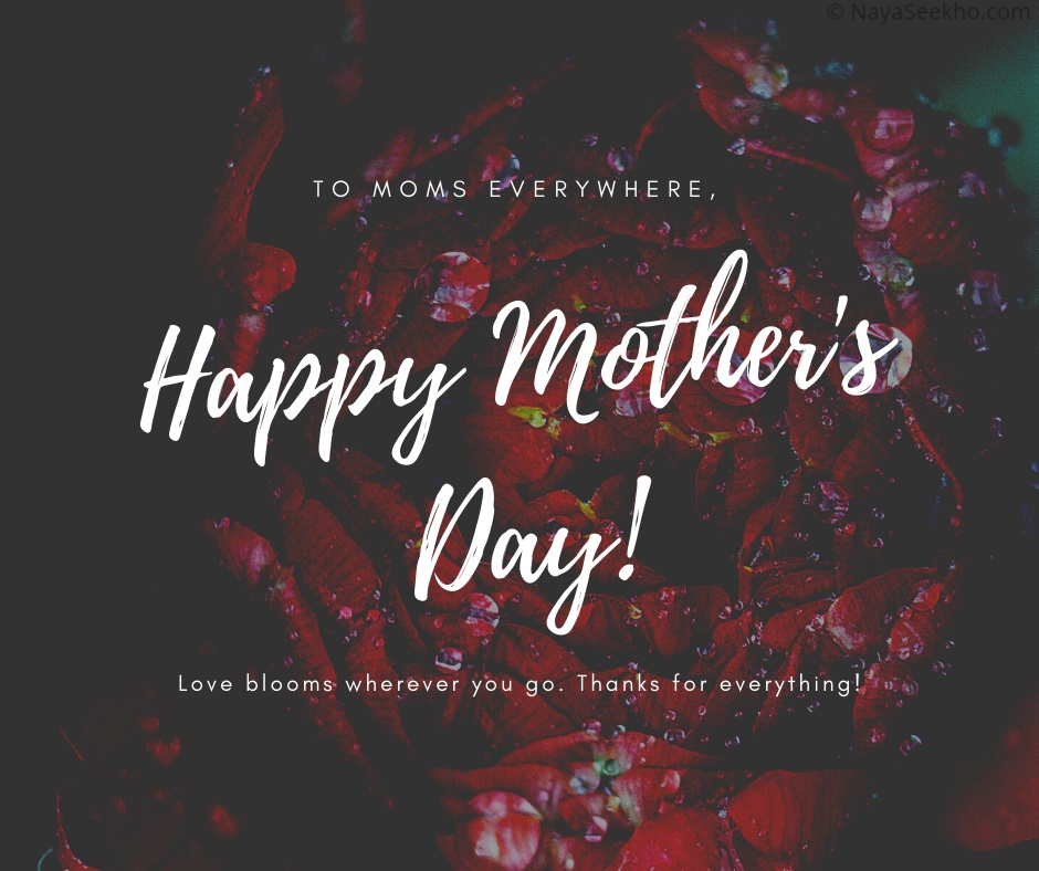 Happy Mother's Day Image 1