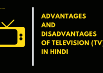 Advantages-And-Disadvantages-of-TV-in-Hindi