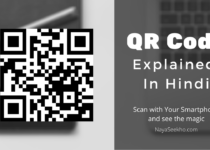 QR Code Featured Image