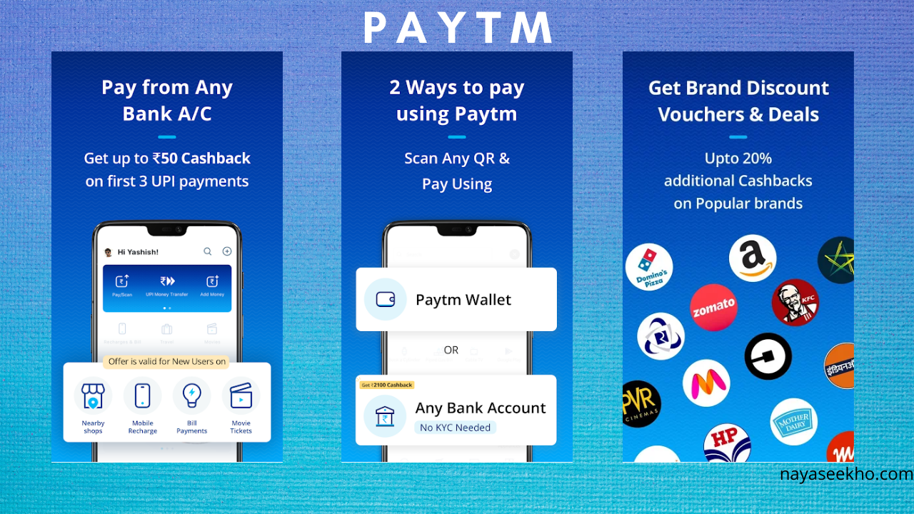 electricity bill pay in online paytm