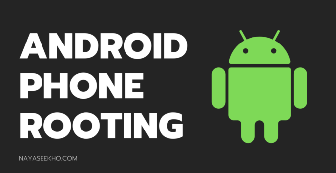 Android Phone Root